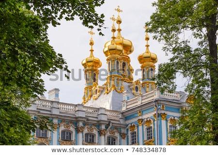 Cupola russo ortodossa chiesa palazzo occhi Foto d'archivio © RuslanOmega