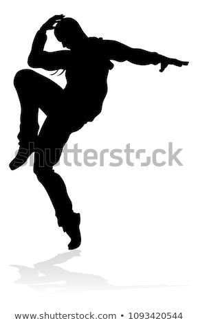 Siluet erkek dansçı yalıtılmış beyaz adam Stok fotoğraf © Elnur