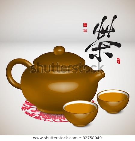 Drie porselein chinese witte groep Stockfoto © dezign56