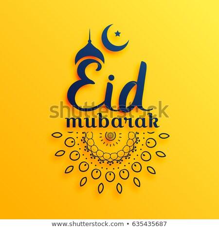 eaid mubarak festival greeting on yellow background Stock photo © SArts