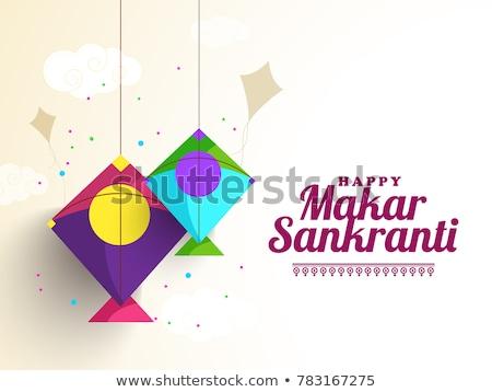 indian kite festival of makar sankranti colorful banner Stock photo © SArts