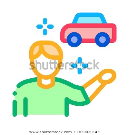 Máquina vendedor icono vector ilustración Foto stock © pikepicture