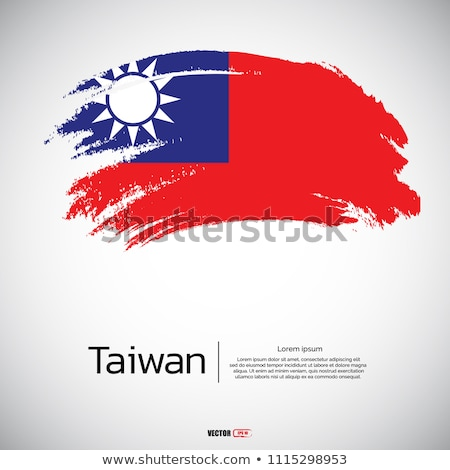 グランジ フラグ 台湾 古い ヴィンテージ グランジテクスチャ ストックフォト © HypnoCreative