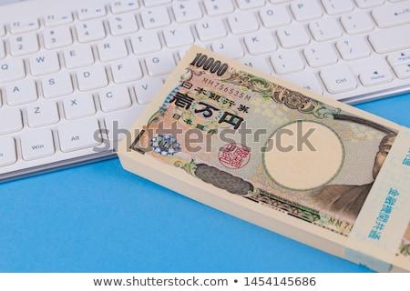 Japon yen klavye para eğlence finanse Stok fotoğraf © rufous
