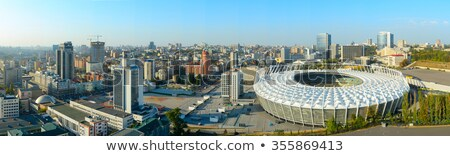архитектура развития Украина мнение квартиру зданий Сток-фото © joyr