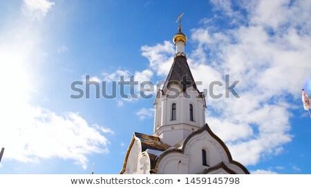 Edificio de la iglesia imagen edificio arte iglesia estilo Foto stock © clairev