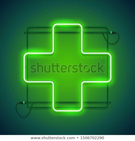 vektör · logo · ilaç · doktor - stok fotoğraf © konturvid
