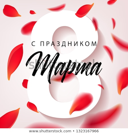 Happy Women's Day - March 8, congratulatory banner with petals of red roses on a white background. V Stock photo © MarySan