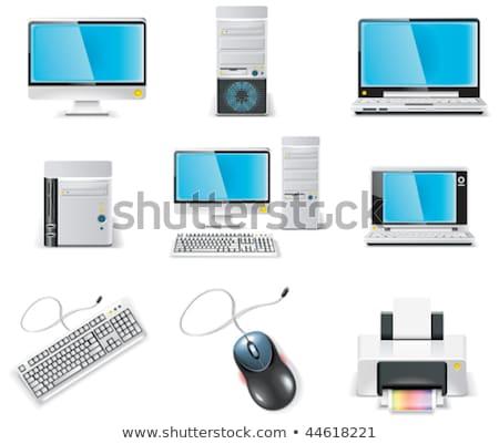 Computerhardware dingen Stockfoto © tele52