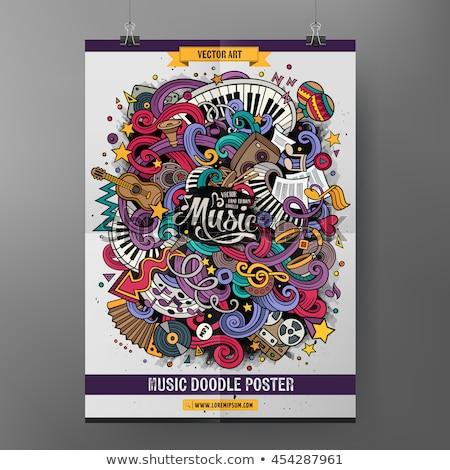 Photo stock: Musical · orateurs · boule · disco · fête · résumé · lumière
