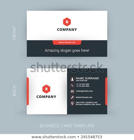 elegante · cartão · de · visita · modelo · de · design · corporativo · cartão · moderno - foto stock © DavidArts