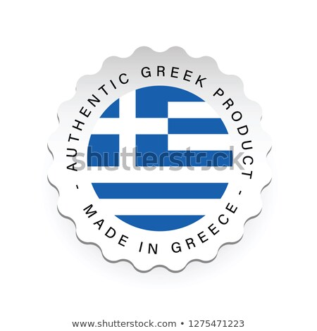 Stock fotó: Authentic Greek Product Stamp