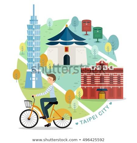 Stok fotoğraf: Karikatür · şehir · ufuk · çizgisi · siluet · kentsel · mimari