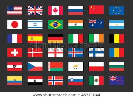 Egyesült Királyság Egyiptom zászlók vektor kép puzzle Stock fotó © Istanbul2009