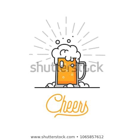 Glass mug with foam line icon. Stock photo © RAStudio