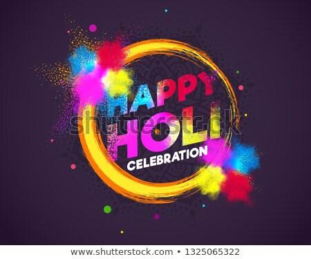 Kleurrijk 3d tekst vakantie kleuren Indië zwarte Stockfoto © m_pavlov