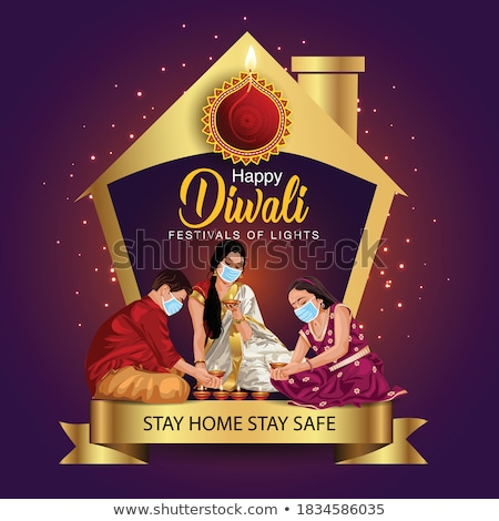 Stock photo: happy diwali greeting banner design template