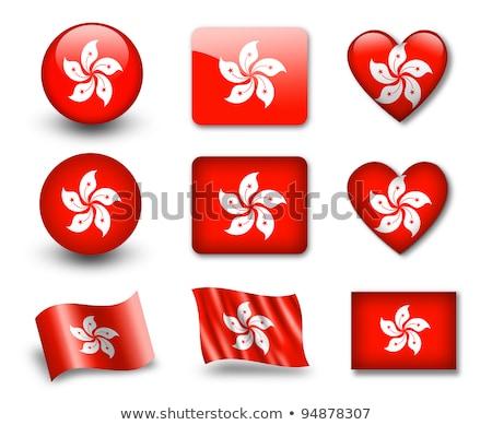 Pavillon Hong-Kong forme de coeur illustration design fond Photo stock © colematt