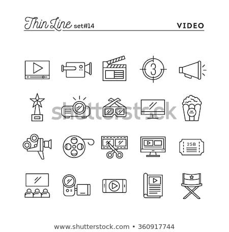 Diretor megafone ícone cinza filme alto-falante Foto stock © angelp