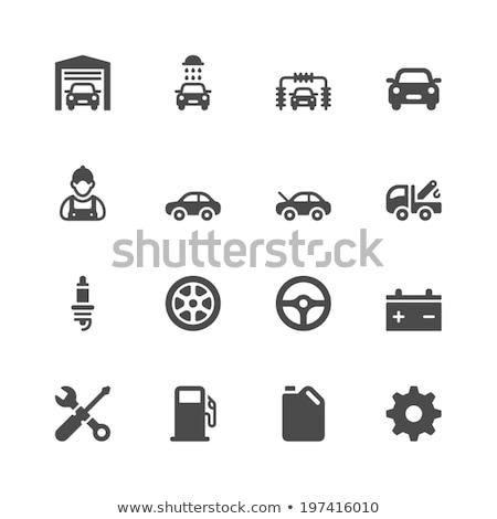 Wheels pump station icon Stock photo © angelp