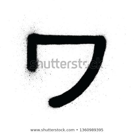Graffiti japans karakter zwart wit schrijven graffiti Stockfoto © Melvin07