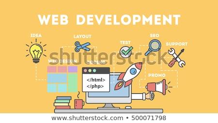Kariery rozwoju internetowych banner osobowość budowniczy Zdjęcia stock © RAStudio