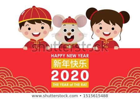 カード テンプレート 中国語 少年 ラット ストックフォト © bluering