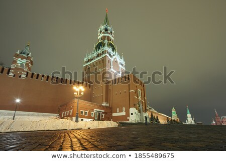 facade of Moscow historical museum at night Stock photo © Paha_L