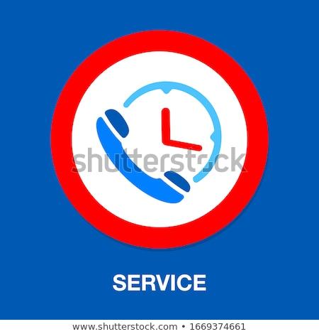 servizio · pulsante · moderno · parola · partner - foto d'archivio © tashatuvango