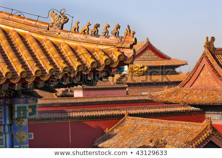 Roof Figurines Yellow Roofs Gugong Forbidden City Palace Beijing Stock photo © billperry