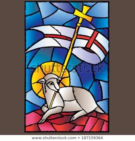 Jézus Krisztus bárány Isten festett üveg ablak Stock fotó © Snapshot