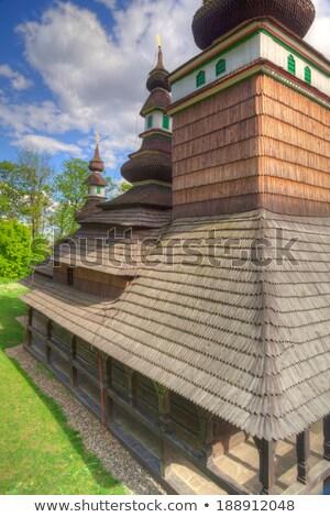 Ortodoks kilise tepe hdr görüntü Prag Stok fotoğraf © CaptureLight