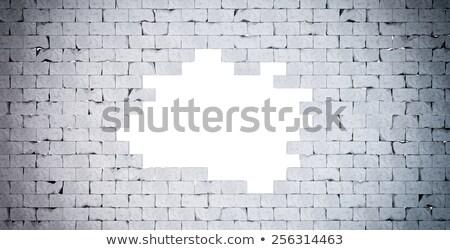 Quebrado parede de tijolos isolado edifício parede Foto stock © Kirill_M