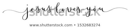 jesus · coroa · ilustração · cristo · textura - foto stock © enterlinedesign