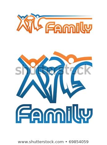 composite image of cheerful family jumping stock photo © wavebreak_media