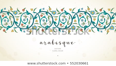 Arabesque vintage decor ornate for design template vector Stock photo © cosveta