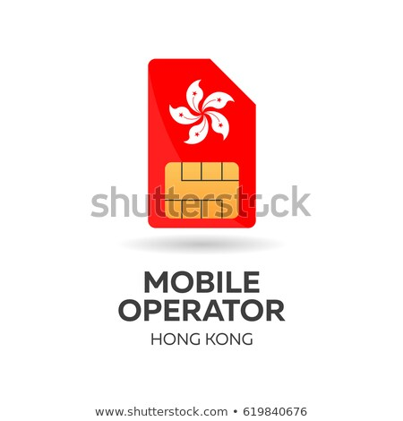 Hong Kong mobile operator. SIM card with flag. Vector illustration. Stock photo © Leo_Edition