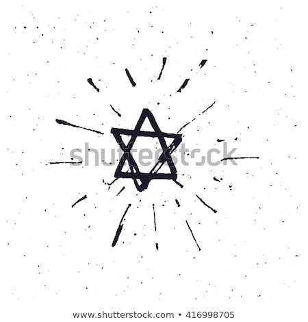 Hands Star Of David Illustration Stock photo © lenm