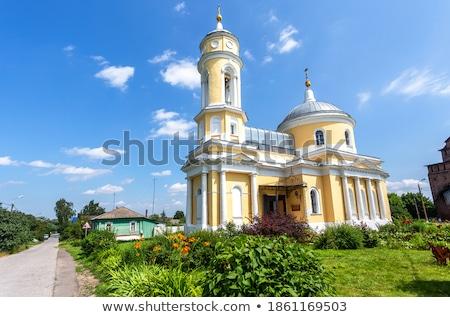 holy cross church kolomna russia stock photo © borisb17