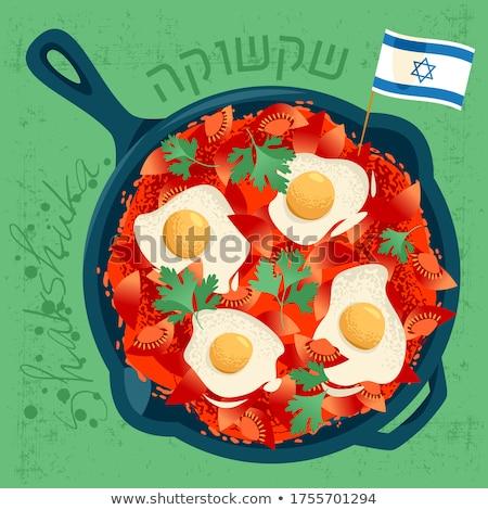 Geserveerd koekenpan eieren tomatensaus voedsel achtergrond Stockfoto © Alex9500