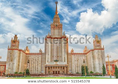 Moskova üniversite Bina gökyüzü eğitim bilim Stok fotoğraf © simply