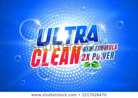 Különböző mosószer üvegek fehér üveg wc Stock fotó © SRNR
