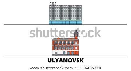 Artes museo Rusia negocios cielo ventana Foto stock © cherju