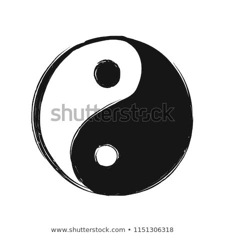 Harmony Logo concept with yin and yang symbol Stock photo © shawlinmohd