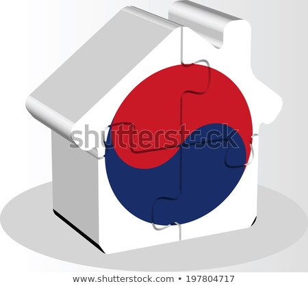 house home icon with South Korean flag in puzzle isolated on whi Stock photo © Istanbul2009