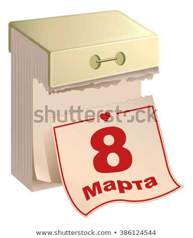 Tear-off calendar 8th of March. Womens Day. Russian text Stock photo © orensila