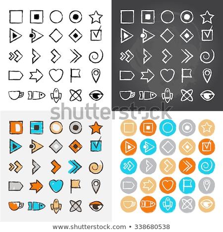 боеприпасы · икона · различный · стиль · цвета · вектора - Сток-фото © sidmay