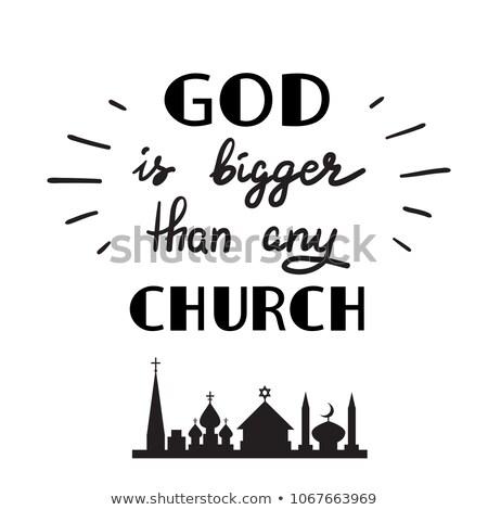Cattedrale chiesa sinagoga moschea religiosa Foto d'archivio © Glasaigh