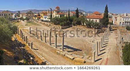 Foto stock: Biblioteca · Atenas · romano · imperador · anúncio · norte
