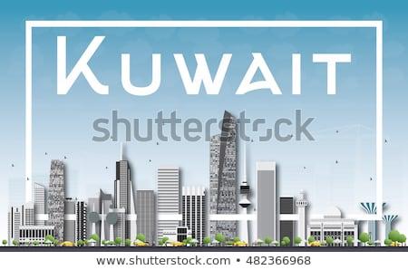 Kuwait City Skyline with Gray Buildings and Blue Sky.  Stock photo © ShustrikS